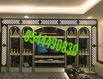 مشبات الهفوف مشبات الشرقيه مشبات الاحساء مشبات الرياض