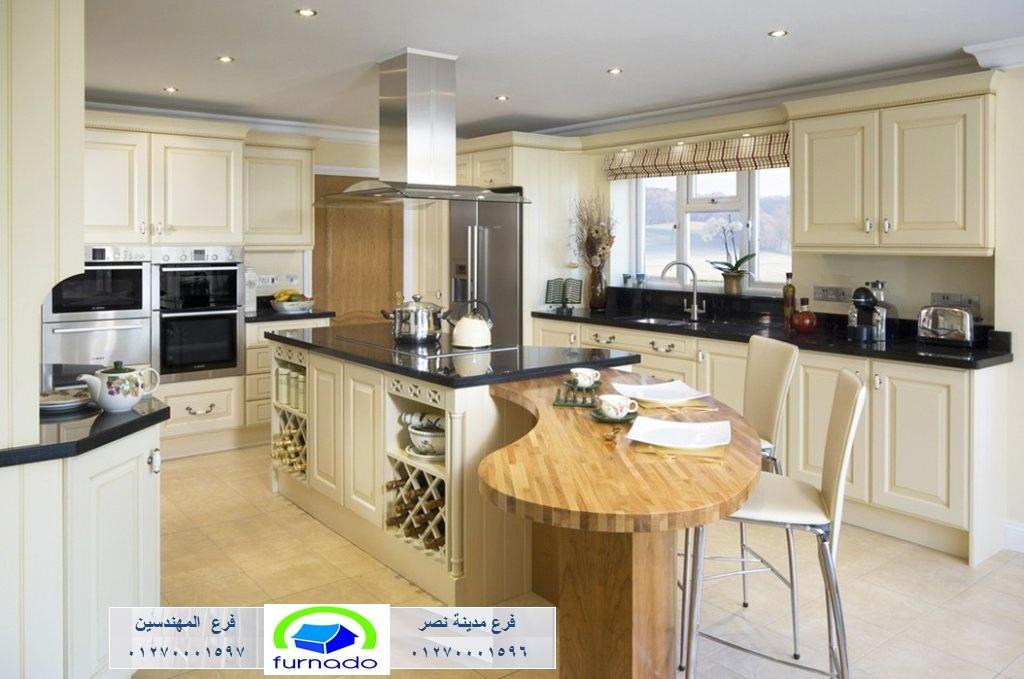 شركة مطابخ خشب – افضل سعر مطبخ خشب 01270001596  430913882