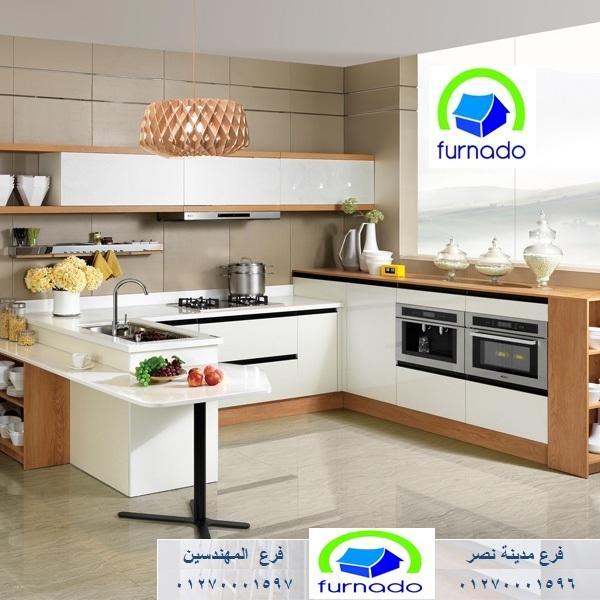 شركة مطابخ خشب – افضل سعر مطبخ خشب 01270001596  493534298
