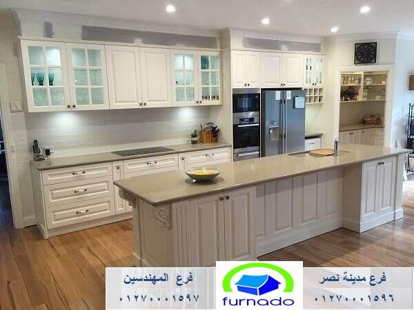 مطابخ  ارو ماسيف – افضل سعر مطبخ خشب    01270001597  751592082