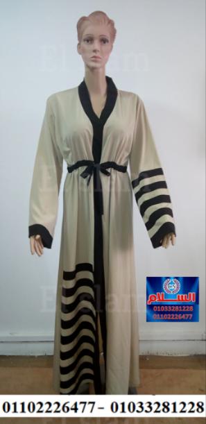 عبايات سوداء مصرية واسعارها01033281228 – 01102226477 502699852