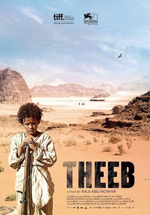[فيلم][تورنت][تحميل][ذيب][2014][1080p][Web-DL] 1 arabp2p.com