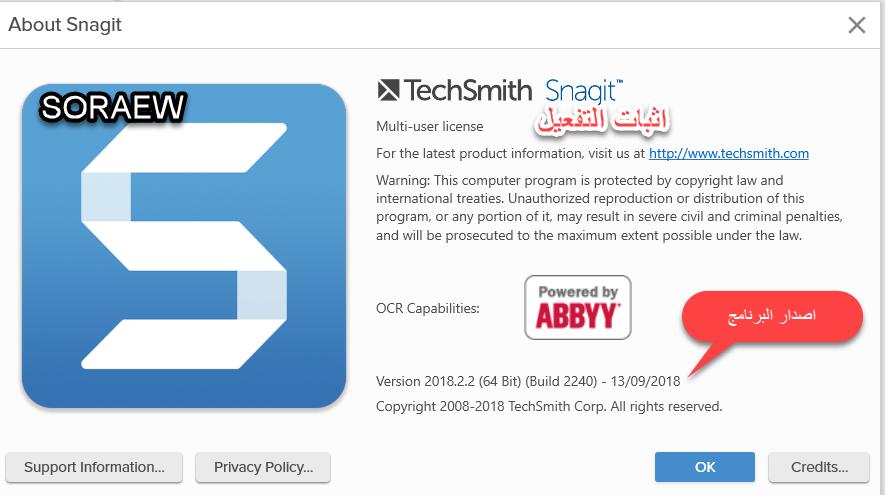 حصريا برنامج تصوير الشاشة TechSmith Snagit v2018.2.2 Build 2240 259921455.png