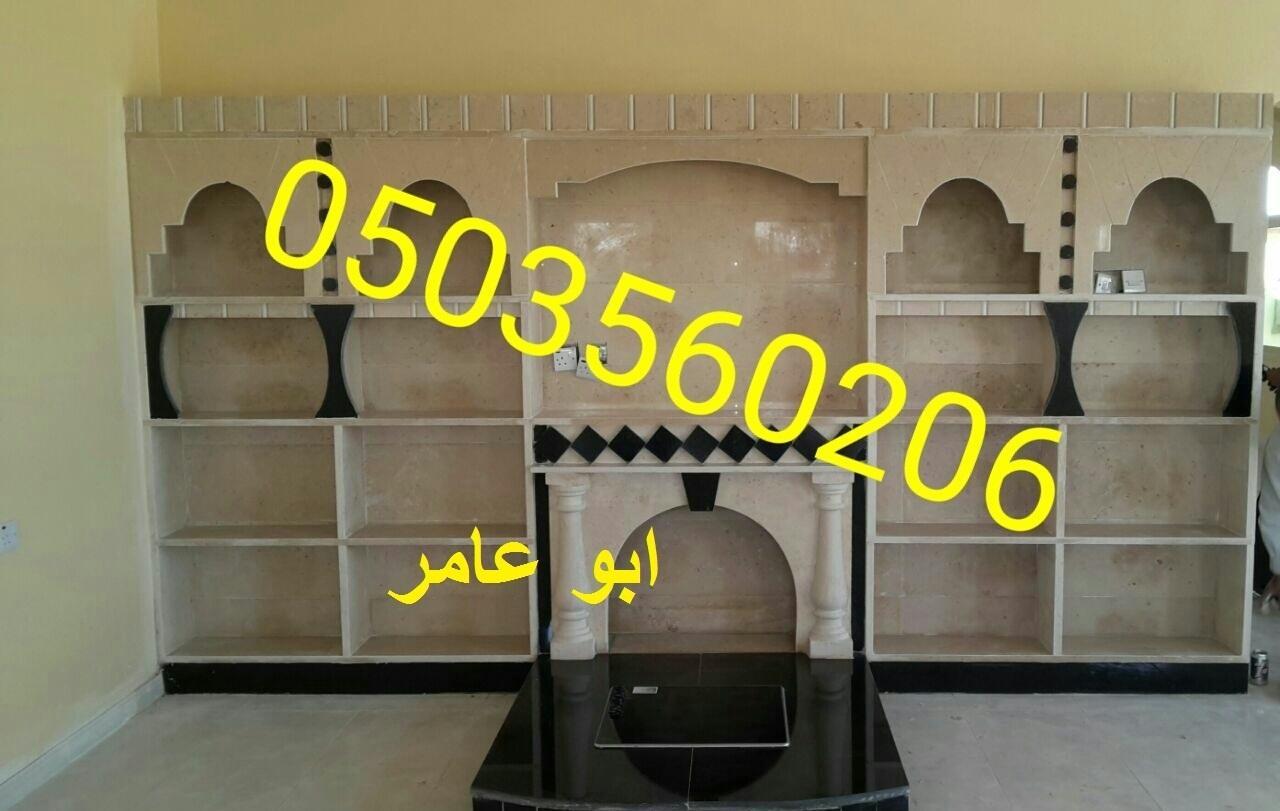 ديكورات مشبات الرخام التصاميم المميزة 0503560206