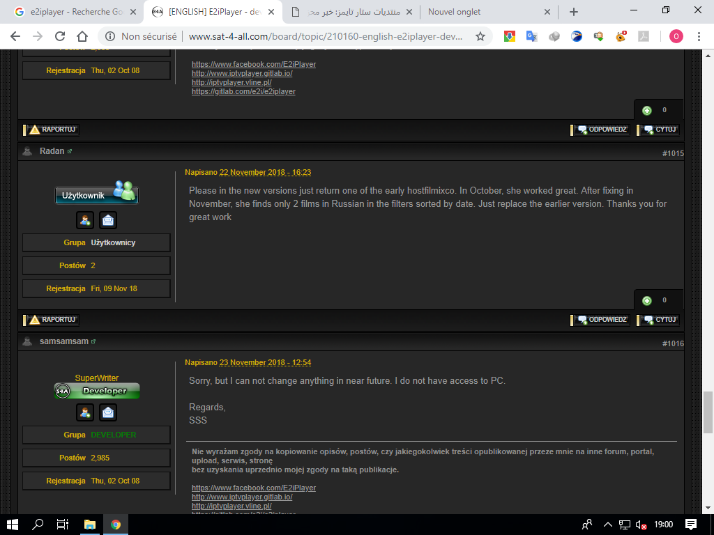 خبر محزن لعشاق أجهزة enigma2 و محبي iptvplayer) e2iplayer)