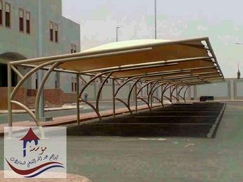 مظلات وسواتر بالتصاميم الرائعة والمتعددة 0507650967