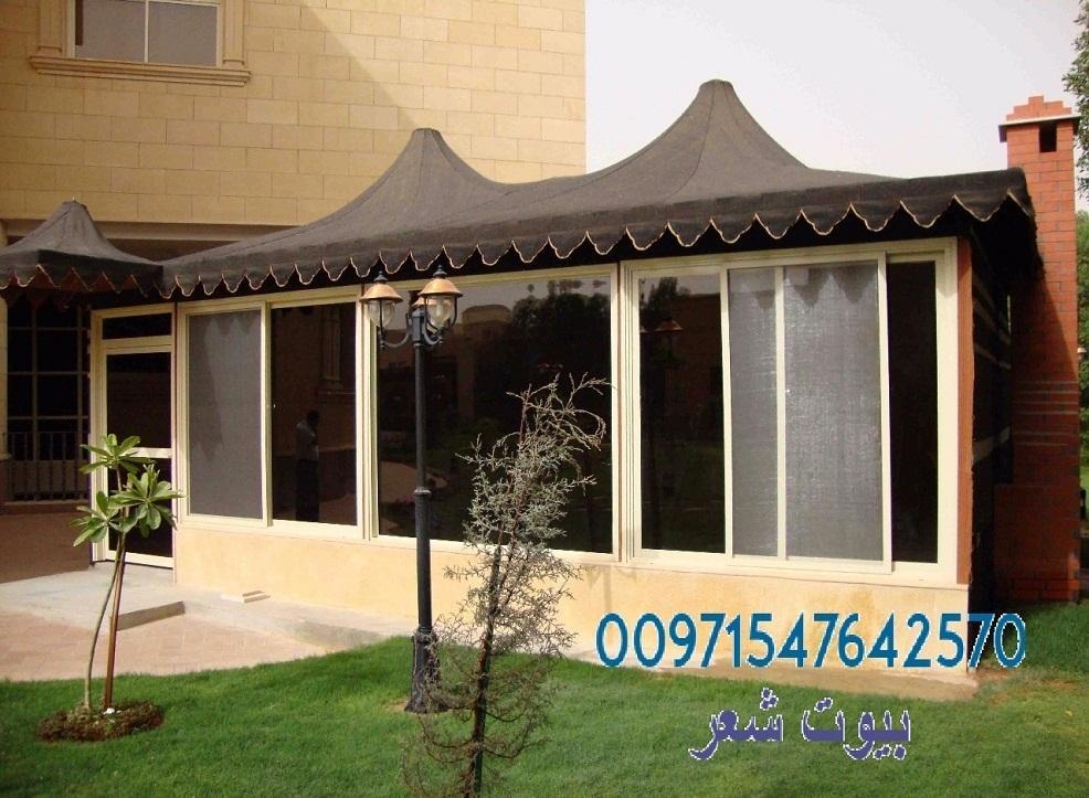 افضل العروض علي مظلات  وسواتر مظلات في الإمارات00971547642570 238682184