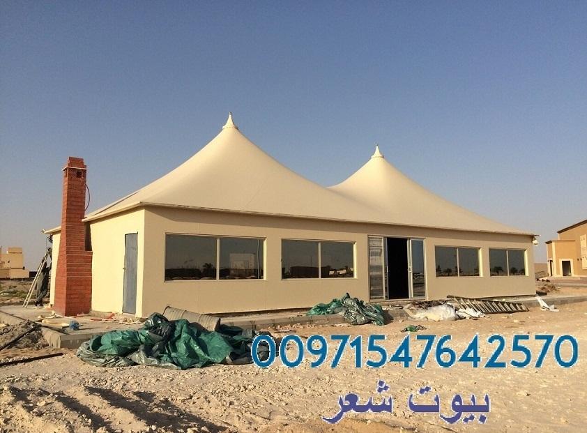 افضل العروض علي مظلات  وسواتر مظلات في الإمارات00971547642570 407794825