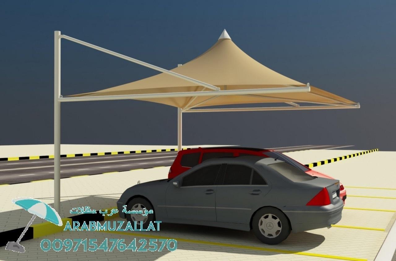 افضل العروض علي مظلات  وسواتر مظلات في الإمارات00971547642570 522762604