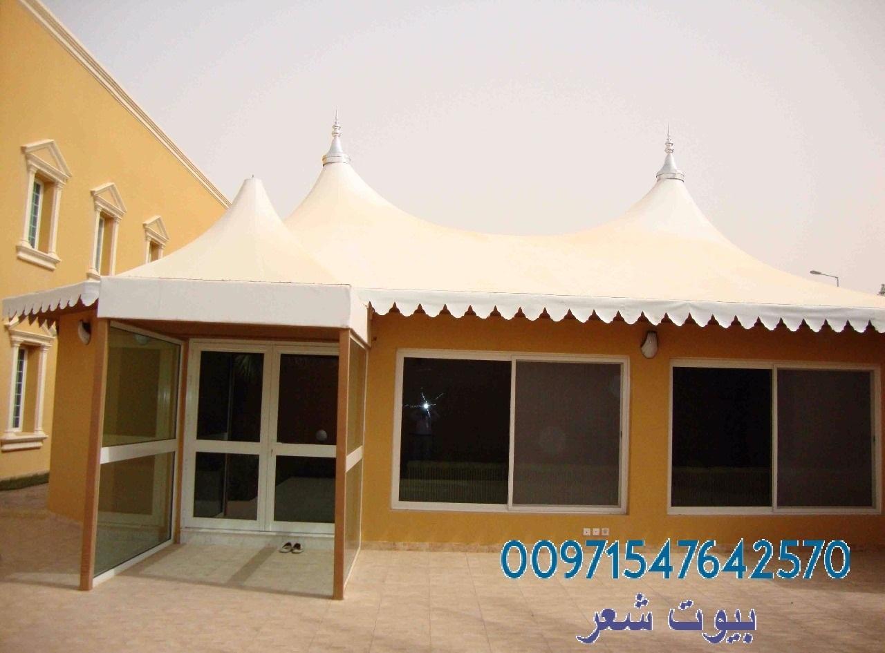 افضل العروض علي مظلات  وسواتر مظلات في الإمارات00971547642570 724513402