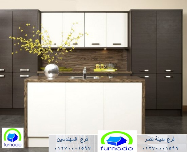 مطابخ hpl  – افضل سعر مطبخ خشب    01270001596 131359549