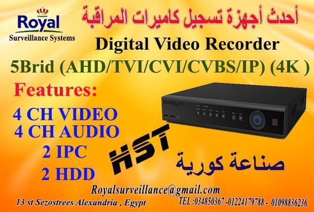 أحدث أجهزة تسجيل كاميرات مراقبة صناعة كورية 4CH 668889111