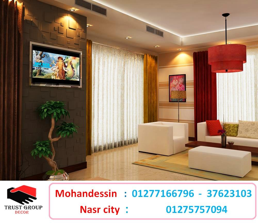 تكلفة تشطيب شقة 120 متر  ، اتصل لعمل معاينة   01277166796 174821218