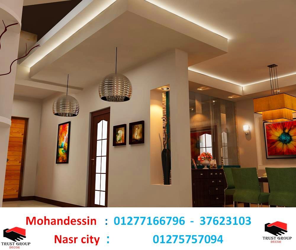 تشطيب فلل بافضل سعر ، اتصل لعمل معاينة 01277166796 188203980