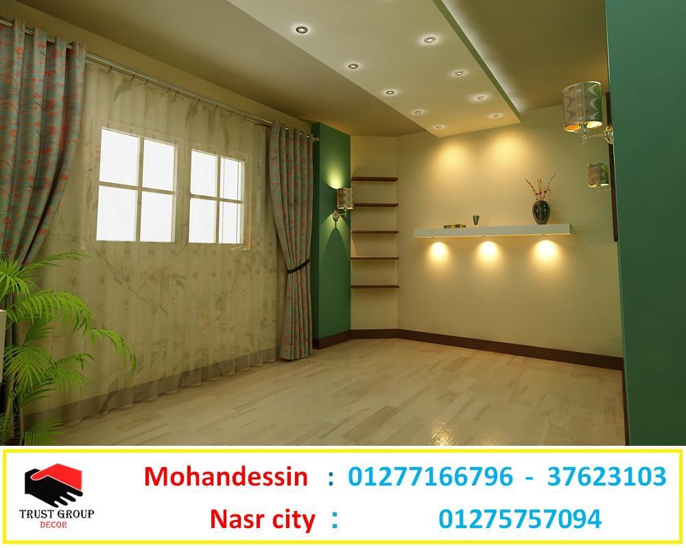 تشطيب فلل بافضل سعر ، اتصل لعمل معاينة 01277166796 199480806