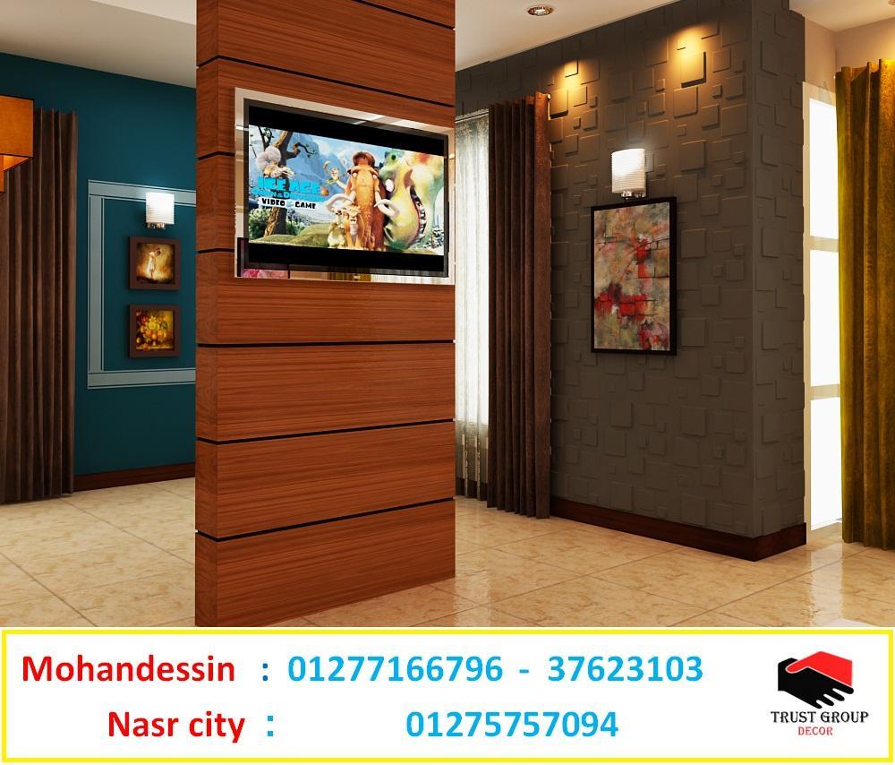تكلفة تشطيب شقة 120 متر  ، اتصل لعمل معاينة   01277166796 632560512