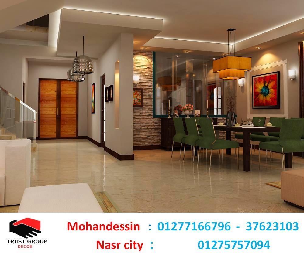 تكلفة تشطيب شقة 120 متر  ، اتصل لعمل معاينة   01277166796 721747149