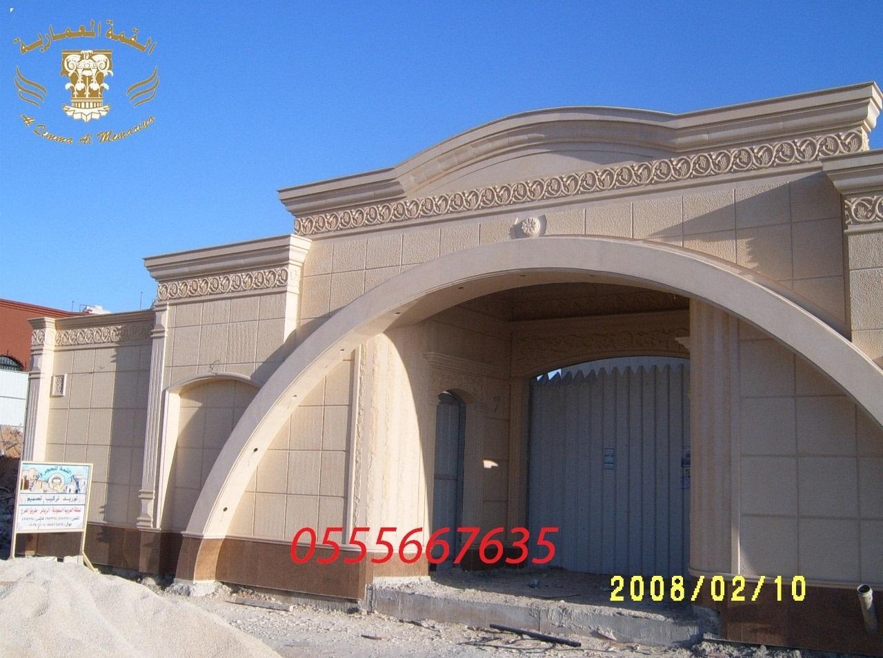 سعودي واجهات تركيب ديكورات 0555667635