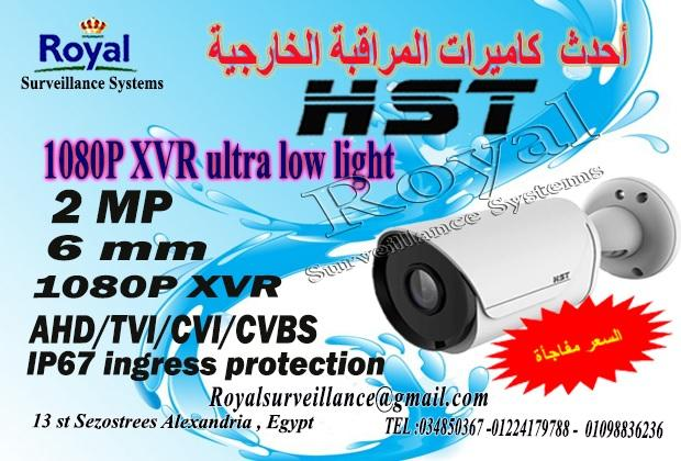كاميرات مراقبة خارجية   Ultra Low Light 6mm  460791463
