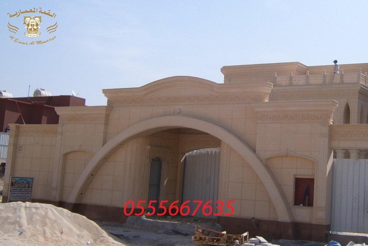تصميم طبيعي 0555667635