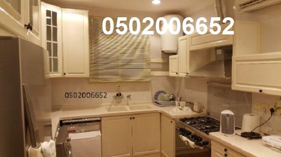 مطابخ المونتال, مطابخ خشب, مطابخ 199961001.jpg