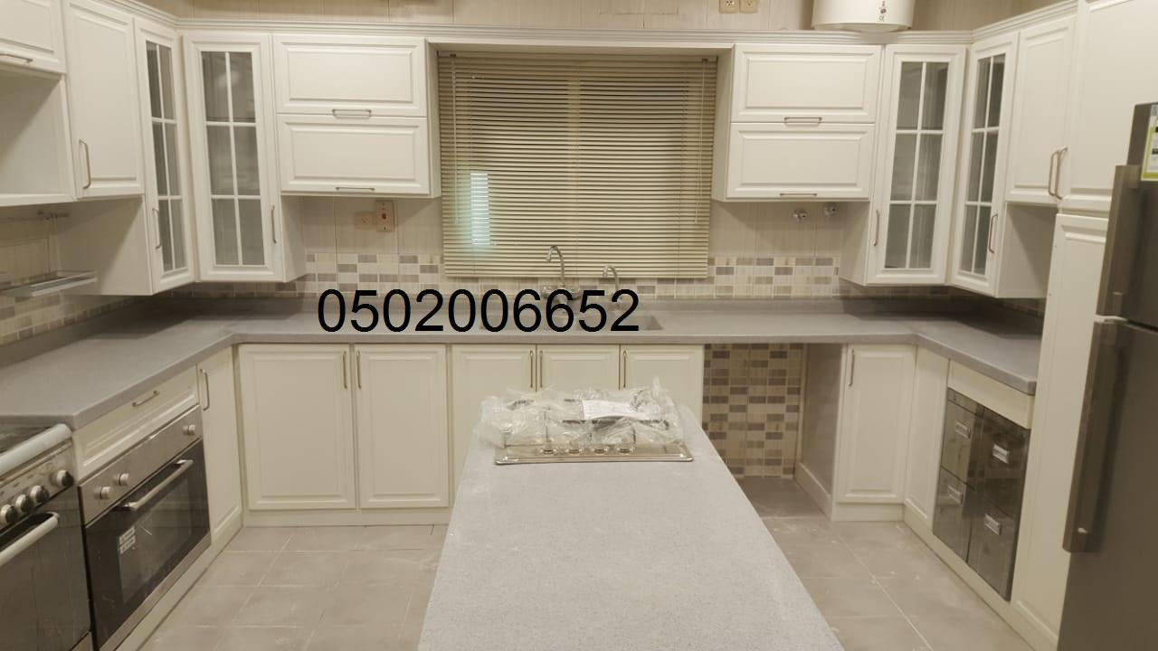 مطابخ المونتال, مطابخ خشب, مطابخ 328727725.jpg