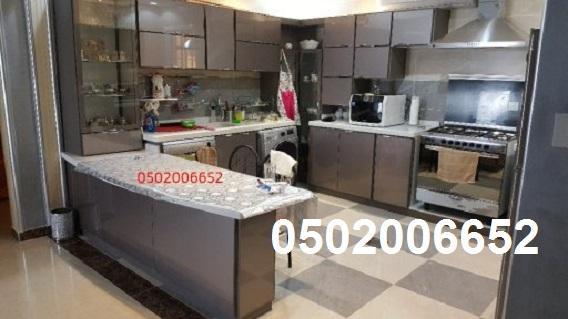 مطابخ المونتال, مطابخ خشب, مطابخ 374039838.jpg