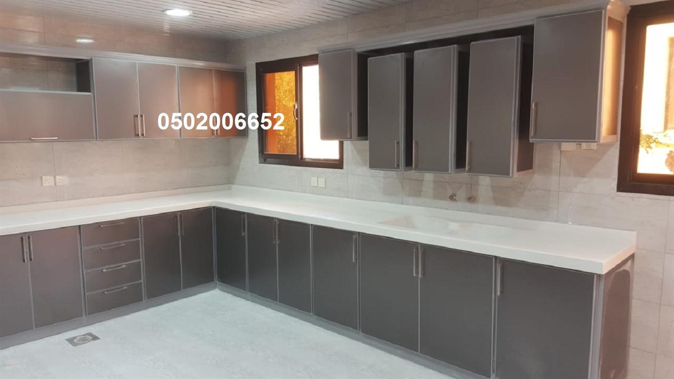 مطابخ المونتال, مطابخ خشب, مطابخ 384459822.jpg