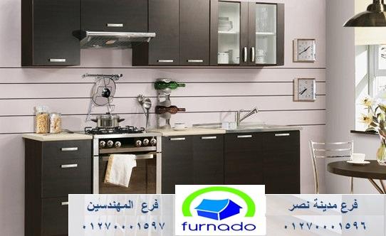 مطابخ اكريليك / فورنيدو ، عروض على المطابخ الخشب 01270001597  767127835