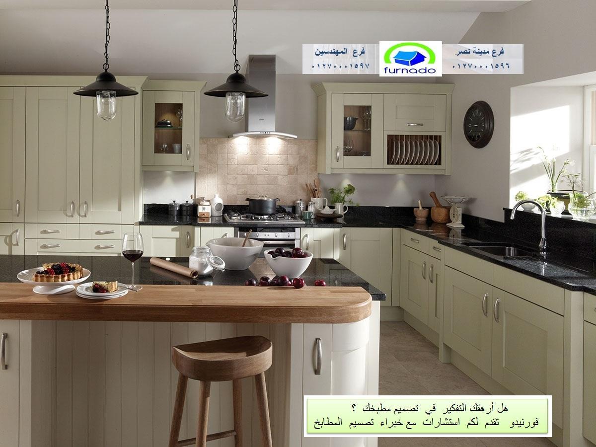 مطابخ قوائم ارو / فورنيدو ، عروض على المطابخ الخشب    01270001596  210060145