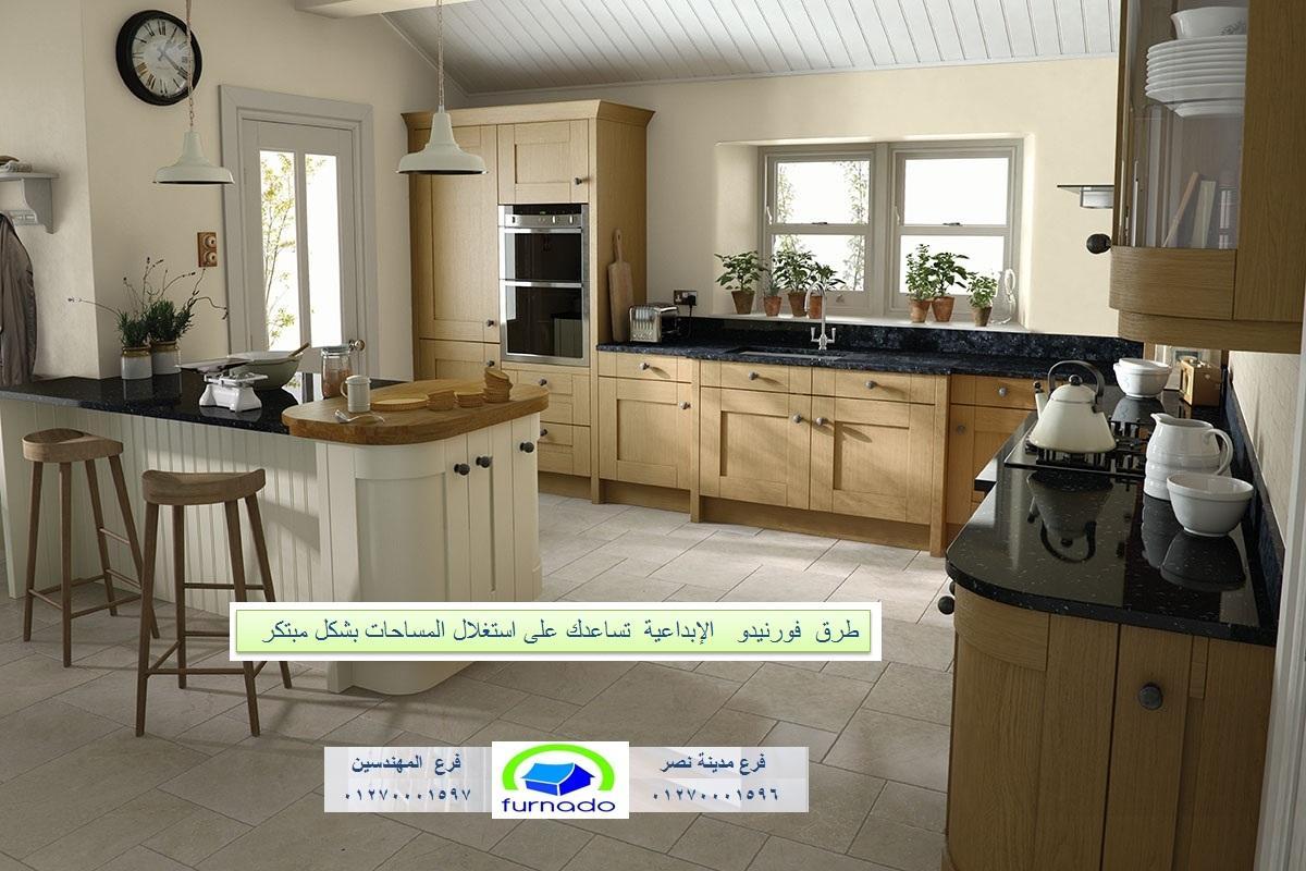 مطابخ قوائم ارو / فورنيدو ، عروض على المطابخ الخشب    01270001596  886534715