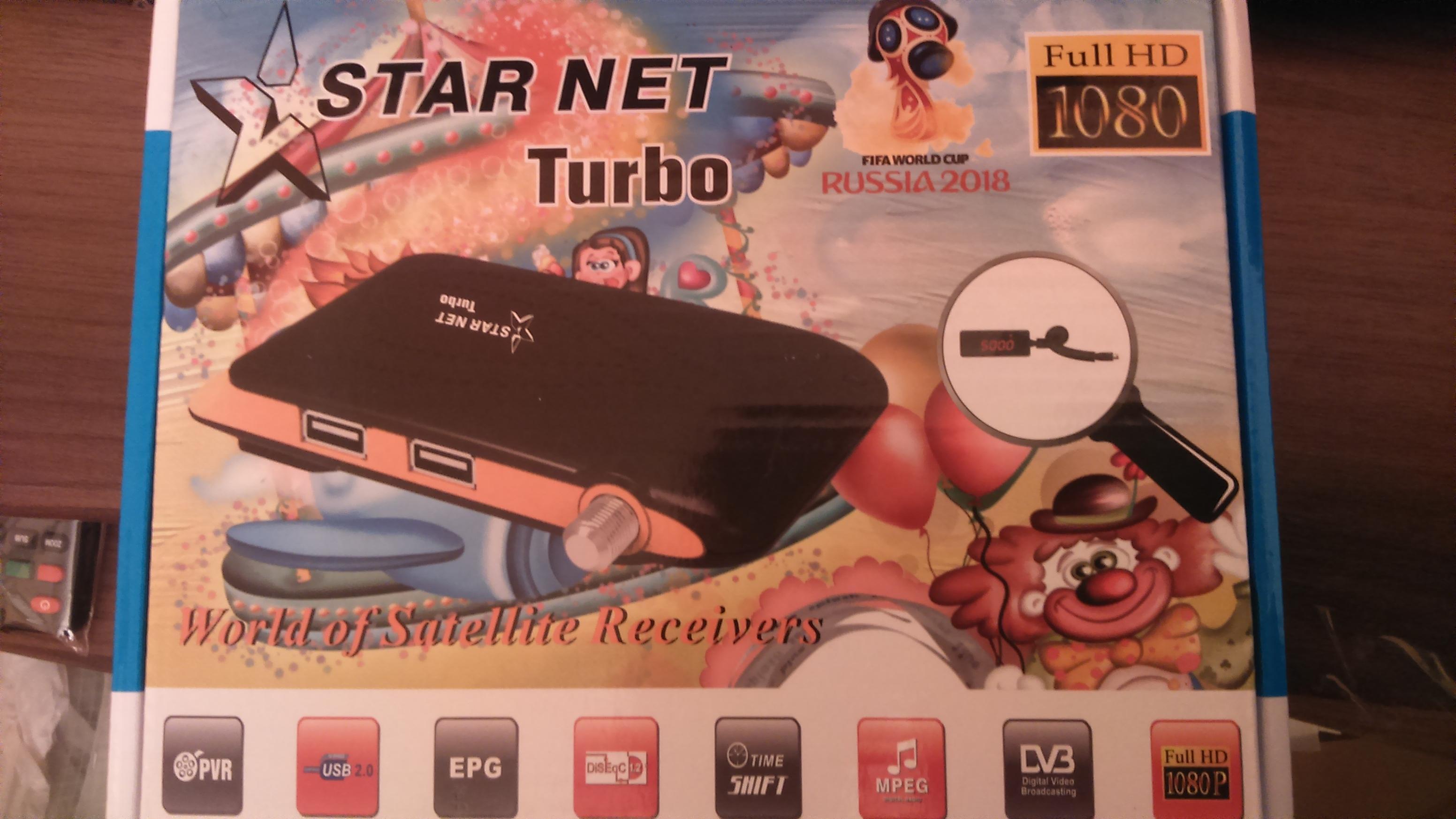 احدث ملف قنوات اسلامي انجليزي وسوفت تفعيل IPTV لـ STAR NET Turbo بتاريخ 13-4-2019 397770071