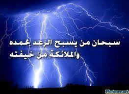 بحث طبي عن التسبيح بأسماء الله الحسنى 363907126