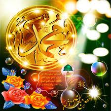 من فضل الصلاة على النبي - صفحة 2 886065262