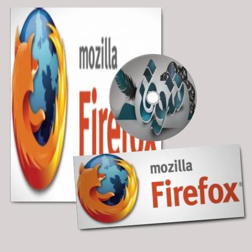 Mozilla Firefox 65.0 Final 661267605.jpg