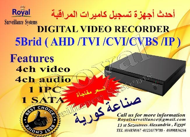 أفضل أجهزة تسجيل كاميرات مراقبة صناعة كورية 4CH 866034466