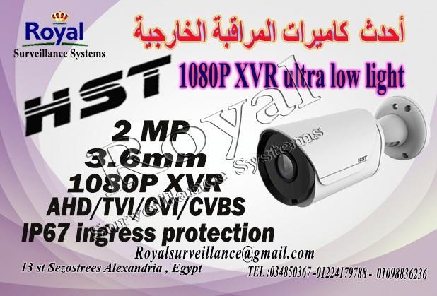 أحدث كاميرات مراقبة خارجية  HST Ultra Low Light  139674180