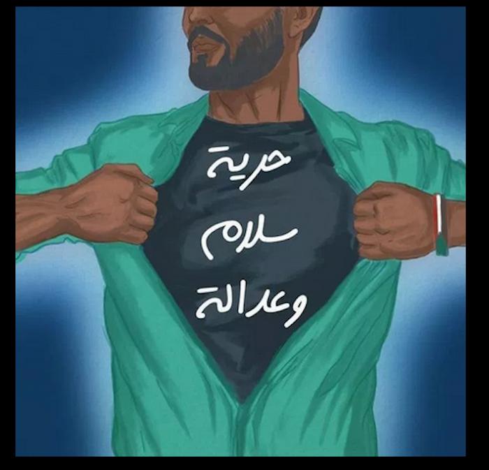نتيجة بحث الصور عن الثورة السودانية  بنت البمبان