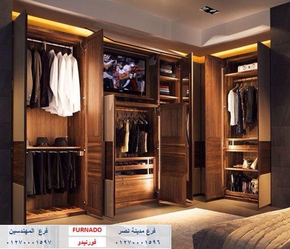 small dressing room designs 01270001596