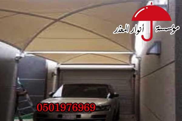 تركيب مظلات وسواتر مظلات سيارات سواتر مواقف مؤسسة المعذر0501976969