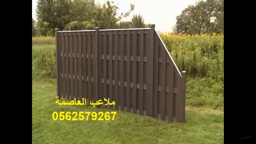 ديكورات عشب صناعي مؤسسه ملاعب العاصمة عشب جداري ديكورات حجريه 0562579267 257794087