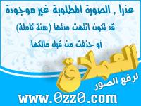 عـــــــــــادات سيئـــــه رمضان بنــــــقل كاركاتيري