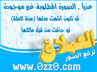 كواليس قمه مركز شباب كفر اللمون 878929962