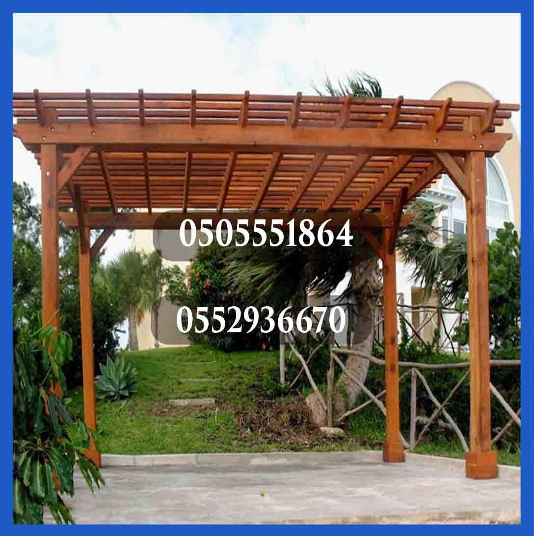 تصميم أشكال للمظلات والسواتر باحدث الخامات 0505551864