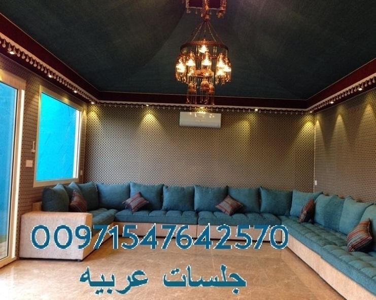 ,مظلات وسواتر ابوظبي 00971547642570