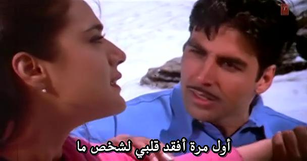 الفيلم المشوق Sangharsh(1999) مترجم إلى 488441216.png
