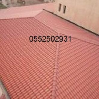 اسعار مظلات سيارات 0552502931