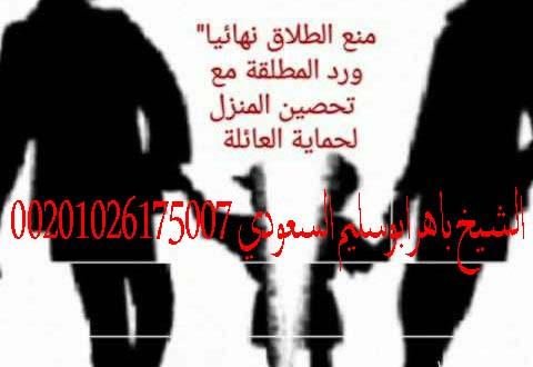 خواتم روحانيه 00201026175007