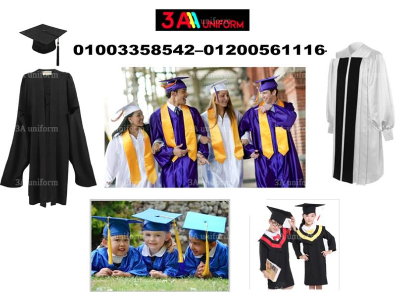 cap and gown graduation  01003358542 - 01200561116 737444497