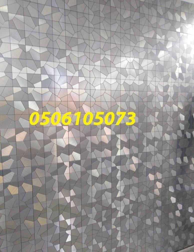انواع الدهانات المزخرفة 0506105073